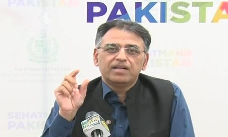 Asad Umar addresses the media. —DawnNewsTV