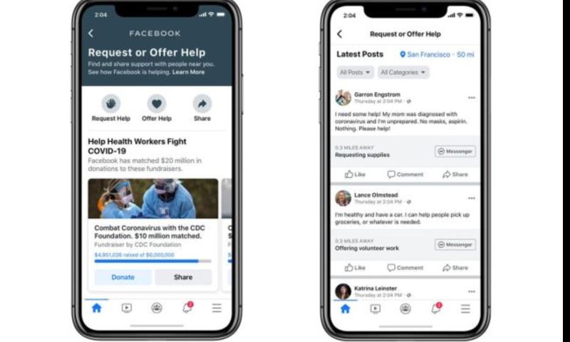 فیس بک سے اب کورونا سے متاثر افراد کی مدد کرنا ممکن
