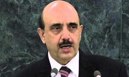 AJK govt condemns India's domicile move for held Kashmir