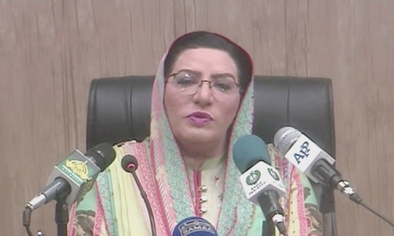 Special Assistant to the Prime Minister on Information and Broadcasting Dr Firdous Ashiq Awan addresses a press conference in Sialkot. — DawnNewsTV