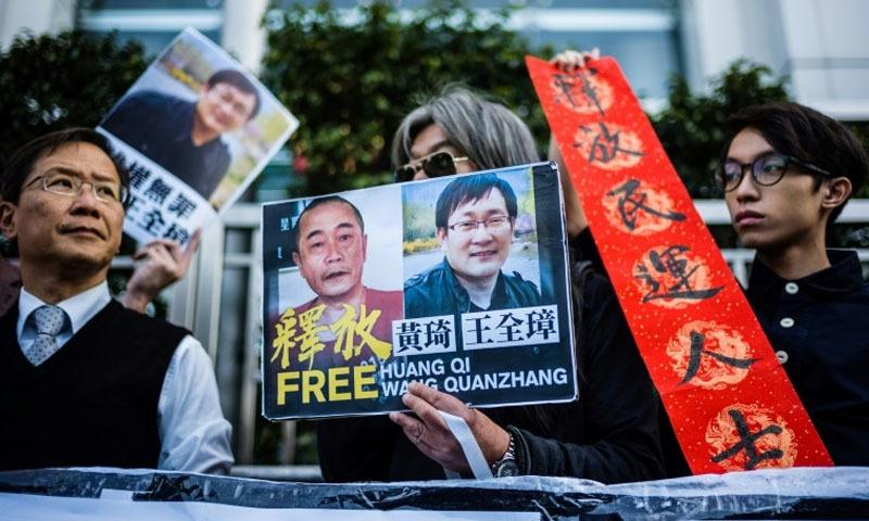 چین میں انسانی حقوق کے وکیل 5سال بعد رہا