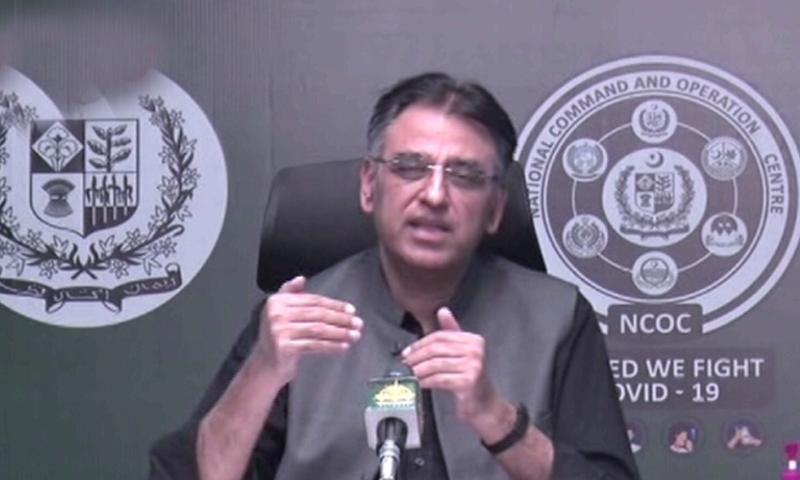 Centre to start providing protective gear to hospitals from tomorrow, says Asad Umar. — DawnNewsTV