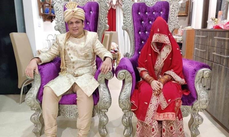 لاک ڈاؤن کے باعث بھارت میں جوڑے نے آن لائن شادی کرلی