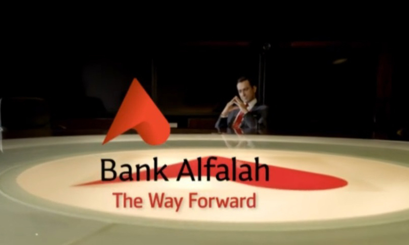 Bank Alfalah has said it is proud to be one of two exclusive partners for delivery of cash under the Ehsaas programme. — Screengrab