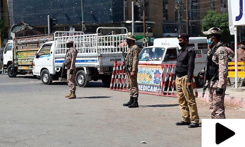 کراچی میں کورونا کے بڑھتے کیسز، شہر کے مختلف علاقے سیل کردیے گئے