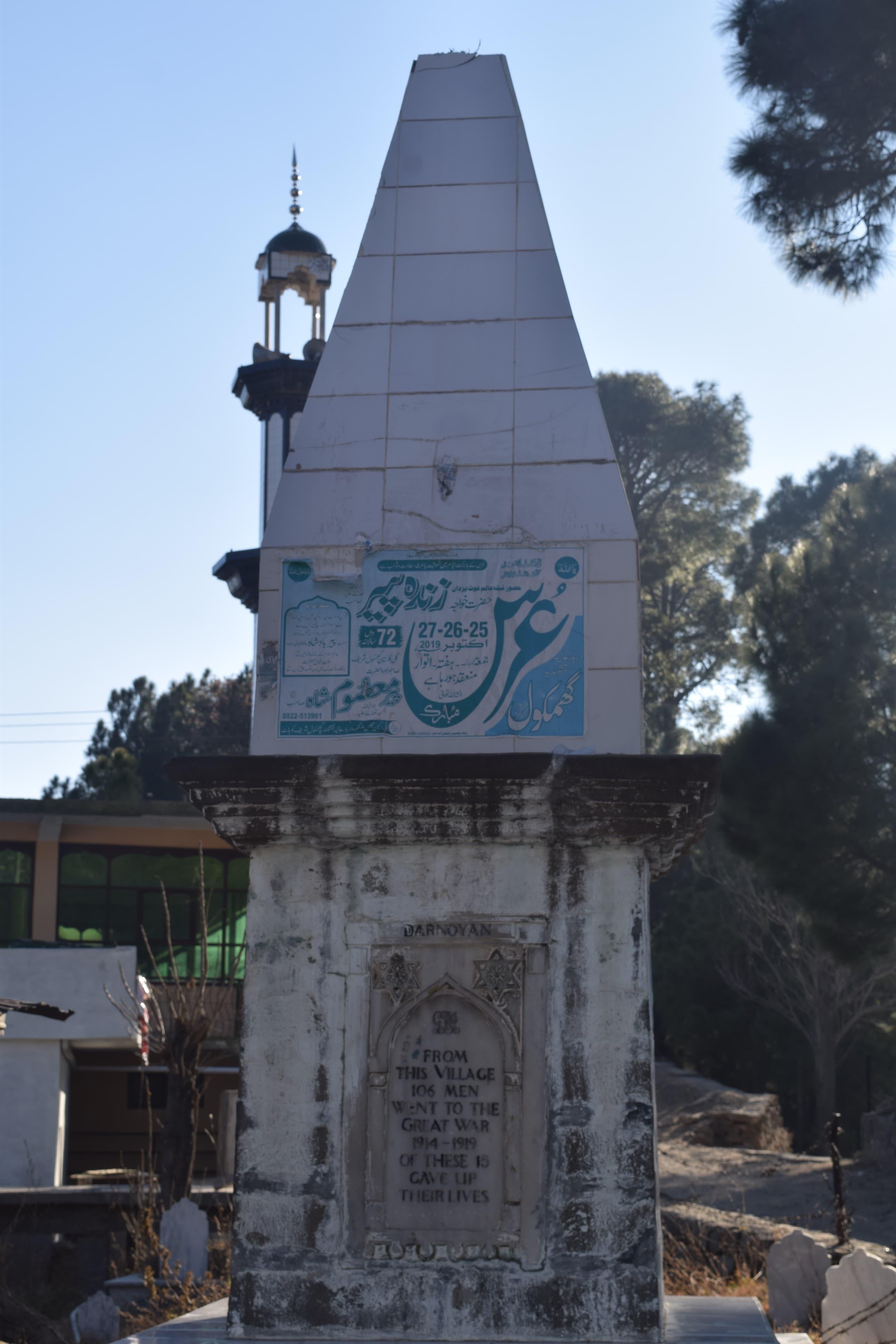 The burj at Darnoyan.