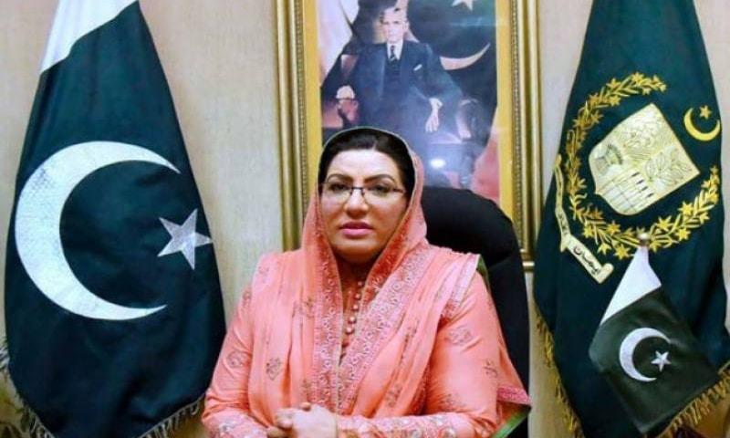 وزیر اعلیٰ سندھ کی پریس کانفرنس قومی یکجہتی پارہ پارہ کرنے کے مترادف ہے، معاون خصوصی