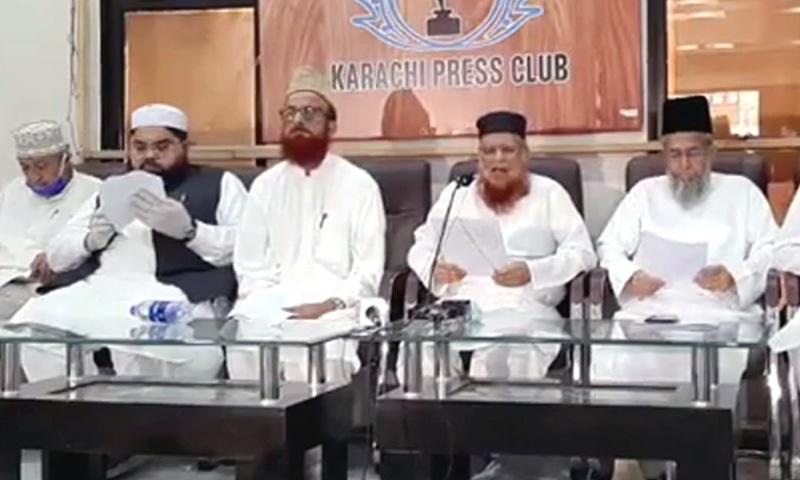 The ulema addressing the media at Karachi Press Club on Tuesday. – DawnNews screengrab