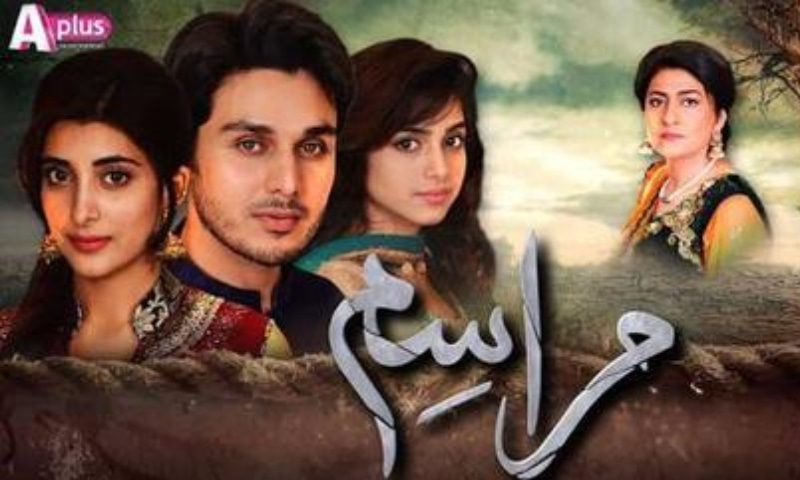 Starring Ahsan Khan, Sonya Hussyn, Urwa Hocane, Saba Hamid