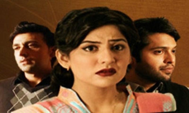 Starring Sami Khan, Sanam Baloch and Fahad Mustafa