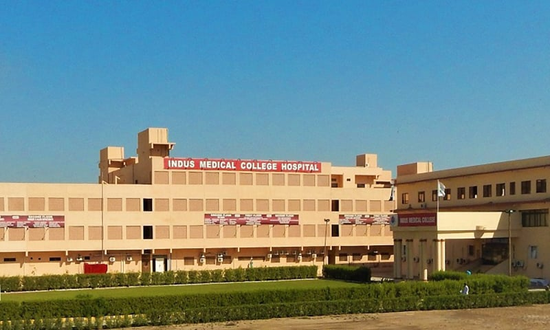 The Indus Medical College and Hospital is located in Sindh's Tando Mohammad Khan district. — Photo courtesy: IMC website