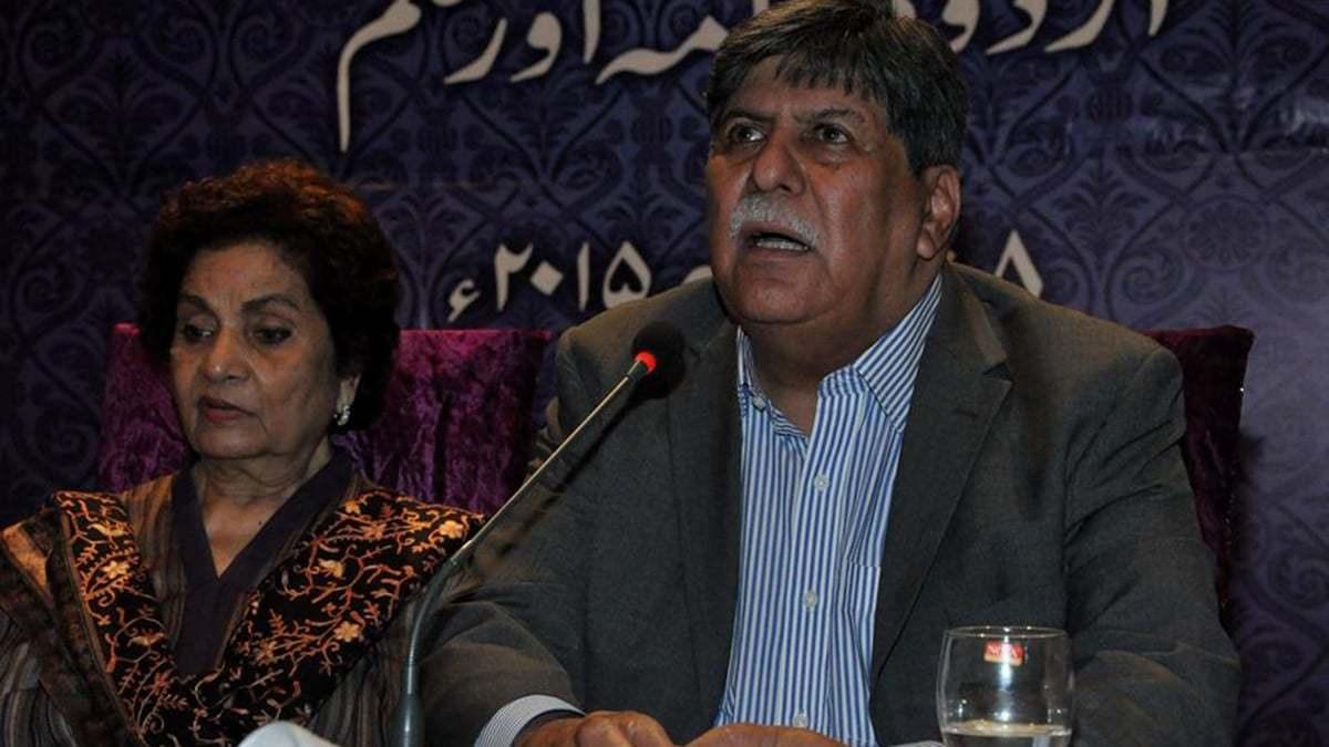 اصغر ندیم سید— پبلسٹی فوٹو