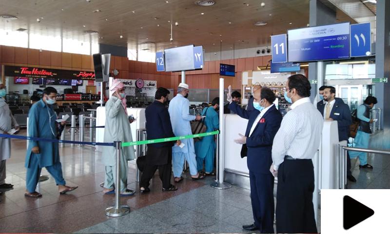 دنیا بھر میں پھنسے 5ہزار سے زائد پاکستانیوں کی وطن واپسی