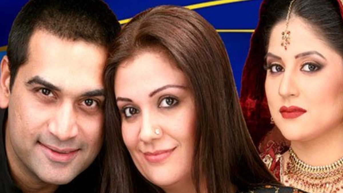 Starring Humayun Saeed, Sonia Rehman and Sanam Baloch