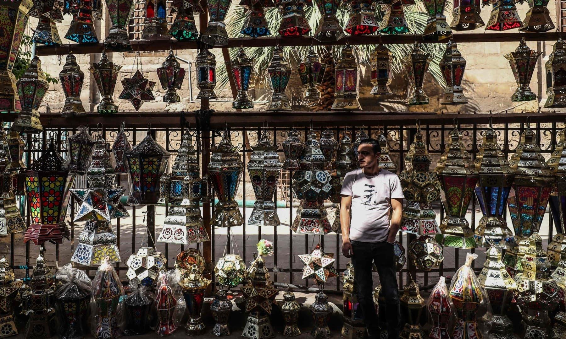 Saudi Arabia Suspends Ramadan Prayers Worldwide, Releases New Instruction To Muslims