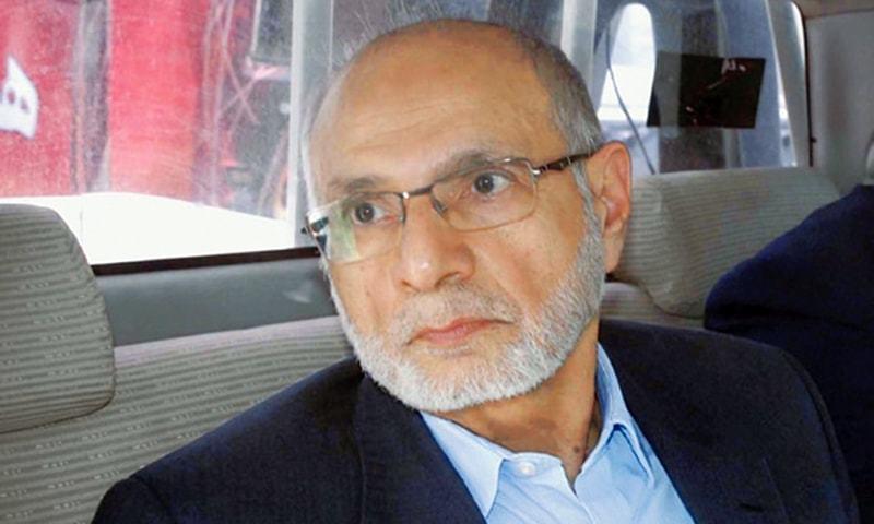 اسلام آباد ہائیکورٹ: جعلی اکاؤنٹس کیس کے 2 ملزمان کی درخواست ضمانت مسترد