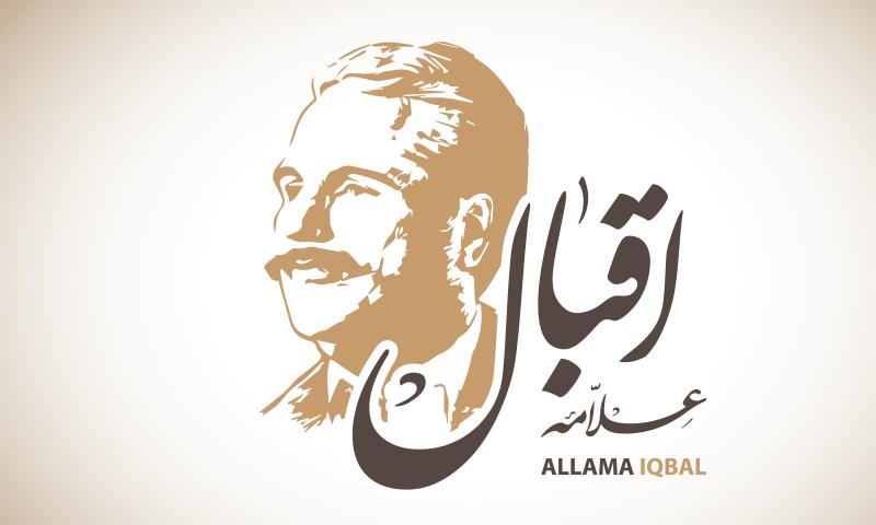 شاعر مشرق، حکیم الامت علامہ محمد اقبال کی 82ویں برسی