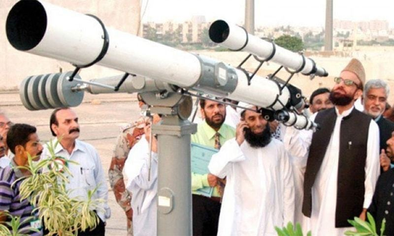 Ruet-i-Hilal Committee to meet today for Ramazan moon-sighting