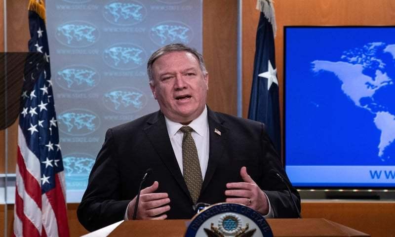 مائیک پومپیو واشنگٹن میں پریس بریفنگ سے خطاب  کرتے ہوئے—تصویر: اے ایف پی