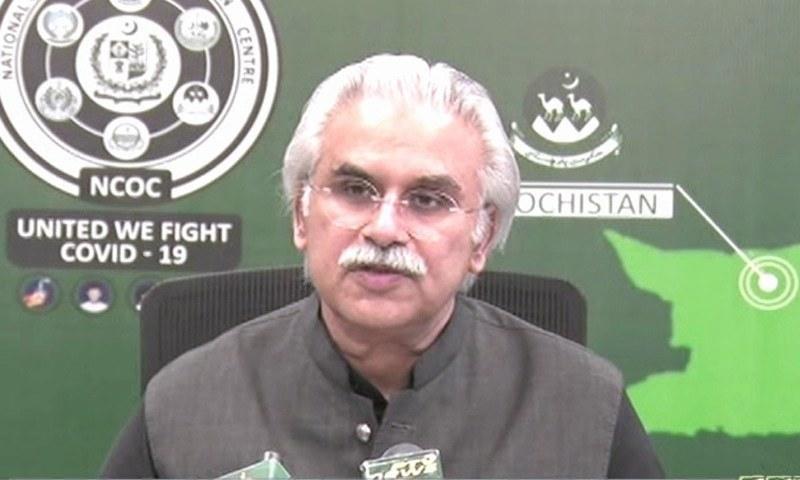 پاکستان میں کووڈ 19ویکسین کے ٹرائل کیلئے چینی کمپنی سے مزید معلومات طلب