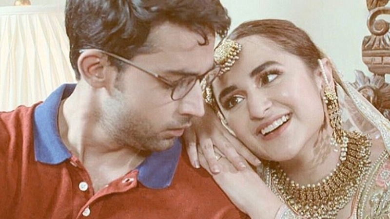 Bilal and Yumna have great chemistry together