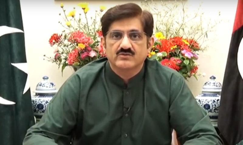 وزیراعلیٰ سندھ مراد علی شاہ—اسکرین شاٹ