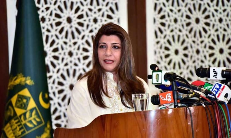 FO Spokesperson Aisha Farooqui in a statement rejected Indian allegations of infiltration attempts by Pakistan. — Photo courtesy: Radio Pakistan/File