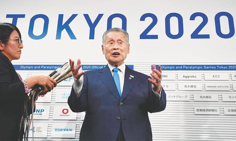'اگر اولمپکس 2021 میں بھی نہ ہوئے تو دوبارہ منعقد نہیں ہوں گے'