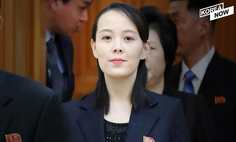 کیا پہلی بار شمالی کوریا پر خاتون حکمرانی کریں گی؟