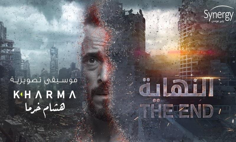 صہیونی ریاست کی تباہی دکھانے پر مصری ٹی وی سیریز پر اسرائیل برہم
