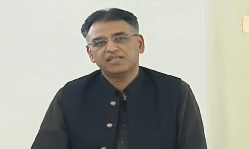 Asad Umar speaking in the news briefing in Islamabad. — DawnNewsTV
