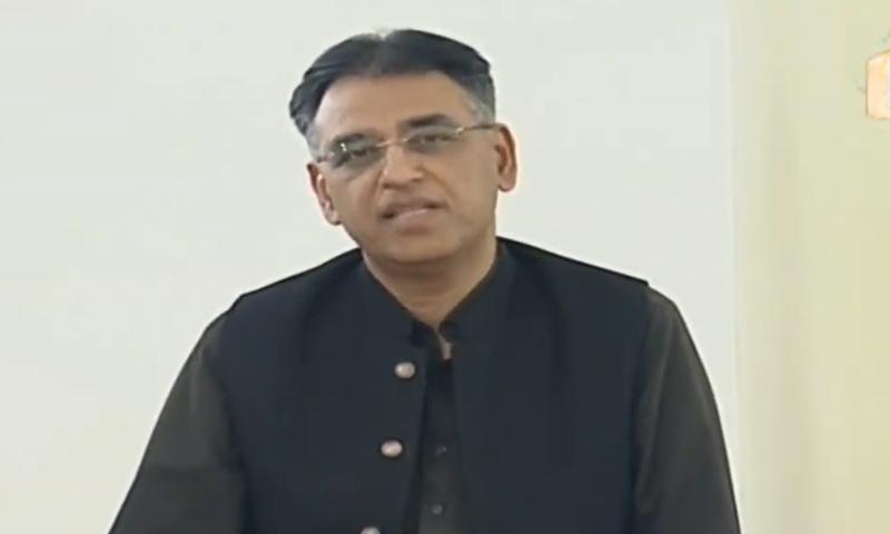 Asad Umar speaking in the news briefing in Islamabad. — DawnNewsTV