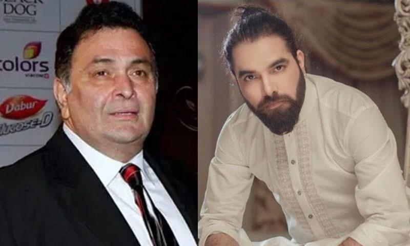 رشی کپور کے انتقال پر یاسر حسین کا نامناسب مذاق