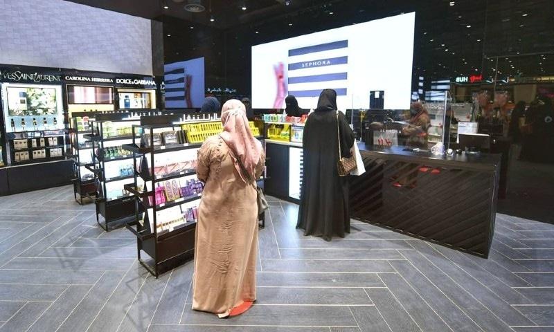 لاک ڈاؤن میں نرمی کے بعد سعودی خواتین کی ملازمت پر واپسی