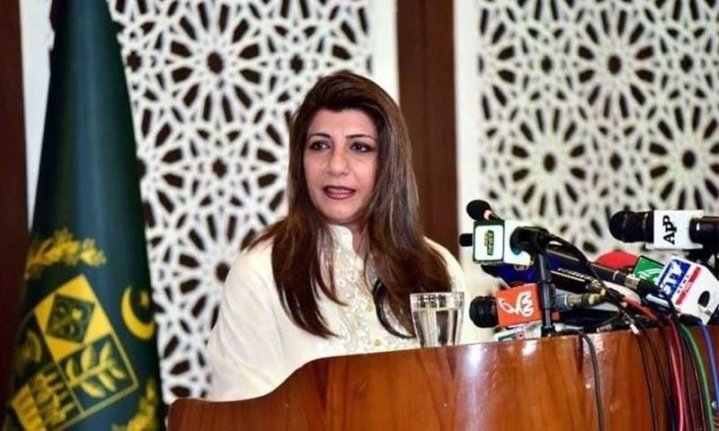ترجمان دفتر خارجہ عائشہ فاروقی نے کشمیری صحافیوں کی جرات کو سلام پیش کیا— فائل فوٹو: ریڈیو پاکستان