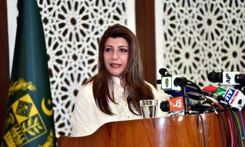 Foreign Office spokesperson Aisha Farooqui. — Photo courtesy Radio Pakistan/File