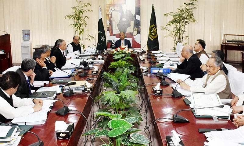 The ECC meeting was presided by Adviser to PM on Finance and Revenue Dr Abdul Hafeez Shaikh. — PID/File