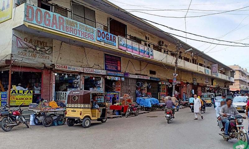اردو بازار کراچی