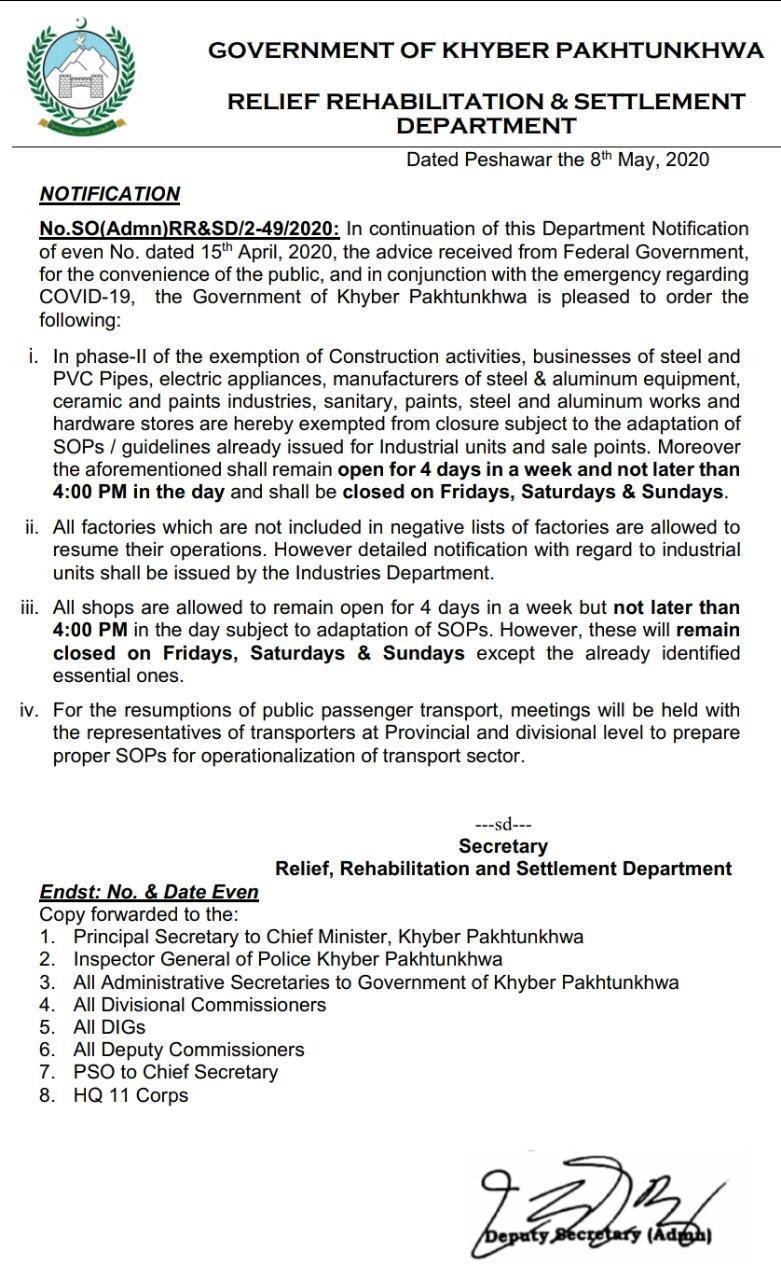 KP relief department notification.