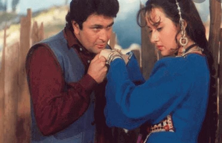 Henna (1991)