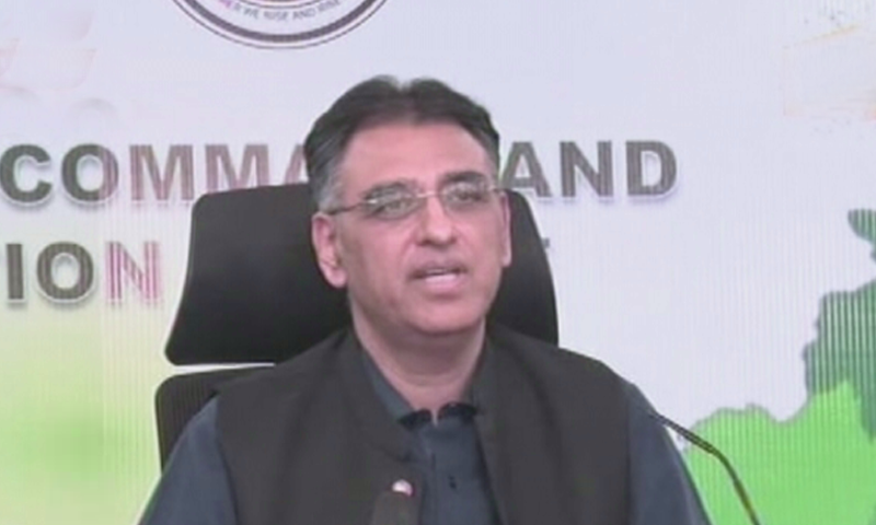Govt to use technology to trace cases, identify virus hotspots: Asad Umar