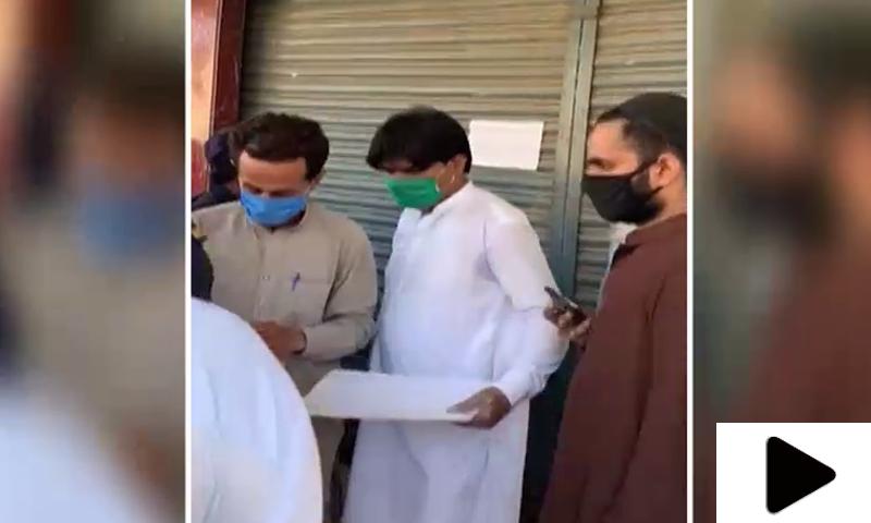 کراچی میں عوام نے احتیاطی تدابیر ہوا میں اڑا دیں