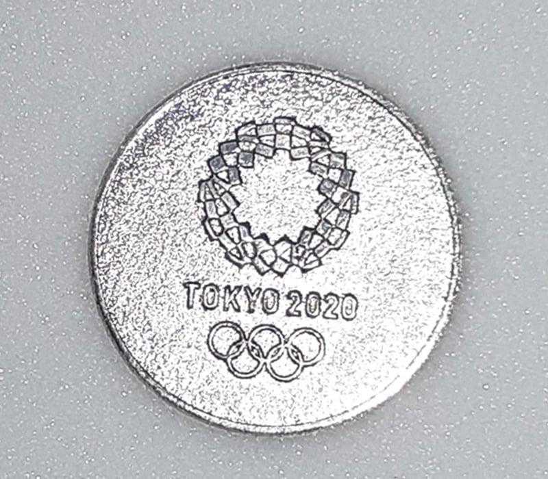 اولمپکس 2020ء کا یادگاری سکہ —خرم سہیل