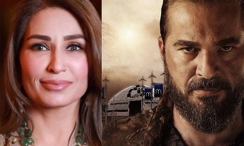 شان کے بعد ریما بھی 'ارطغرل غازی' کے پاکستان میں دکھائے جانے پر ناخوش