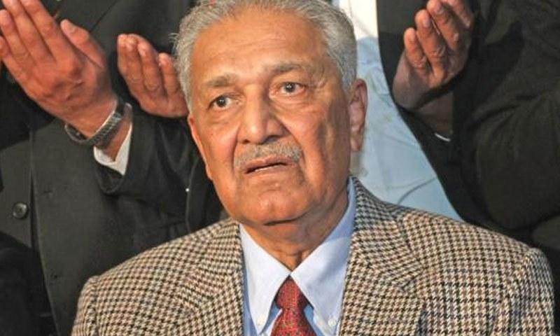 مجھے حاضری کی درخواست کے تصفیے پر مجبور کیا گیا، ڈاکٹر عبدالقدیر خان