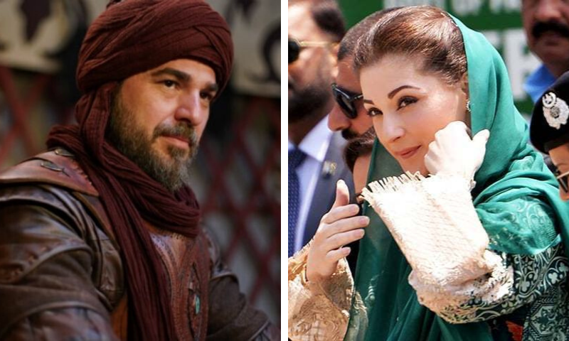 Swords drawn after PML-N lawmaker likens Maryam to Ertugrul