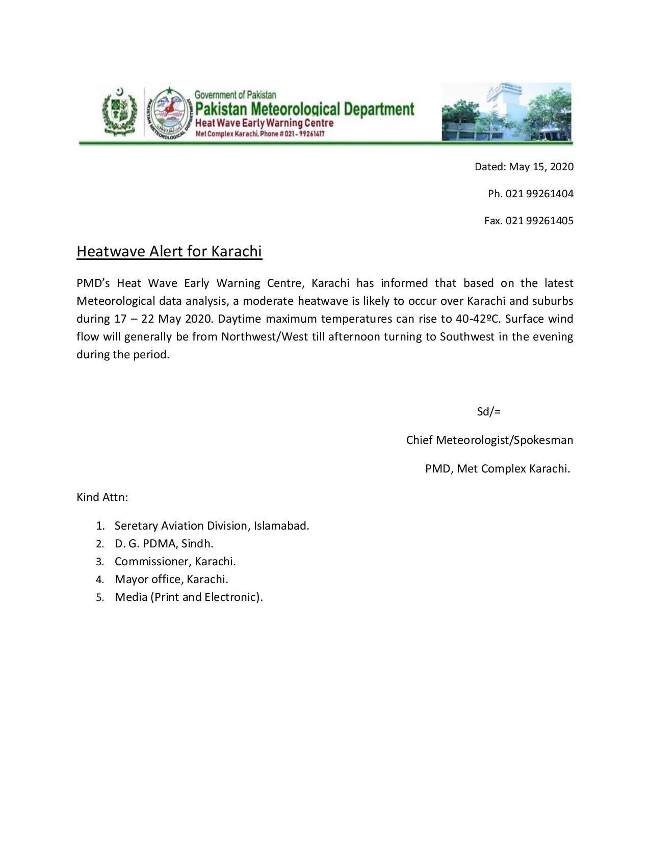 محکمہ صحت کا جاری کردہ نوٹیفکیشن کا عکس
