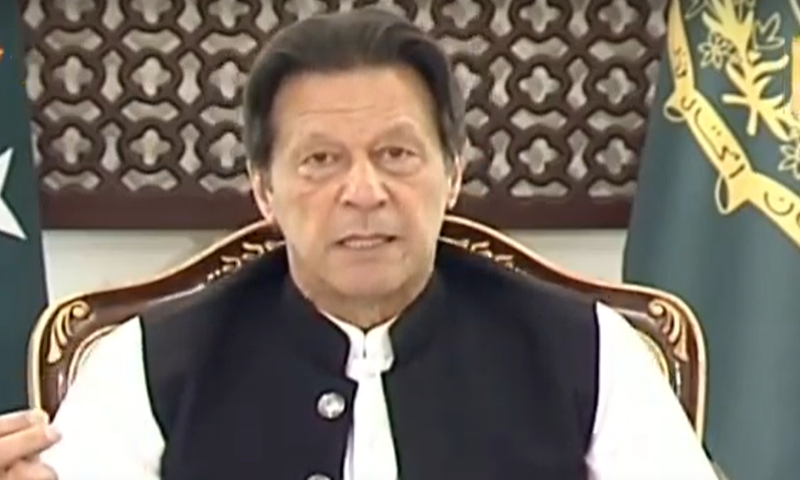 Prime Minister Imran Khan addresses the media. — DawnNewsTV