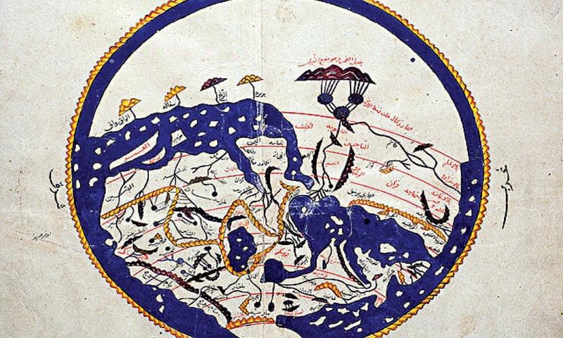 Map Of The World, Muhammad Al-Idrisi