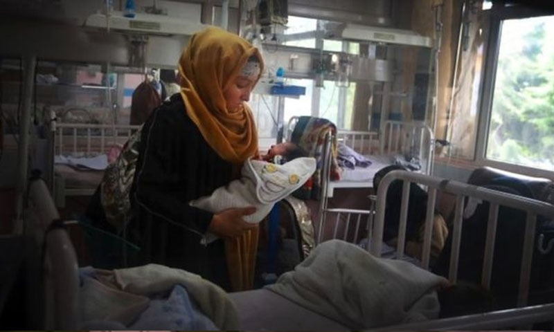 افغانستان: 'زچگی وارڈ پر حملہ کرنے والے ماؤں اور بچوں کو ہی مارنے آئے تھے'